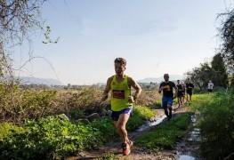 Atletlerden İzmir başarısı
